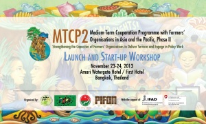 mtcp2 launch banner (print screen)